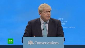 Борис Джонсон назвал сроки выхода Великобритании из ЕС