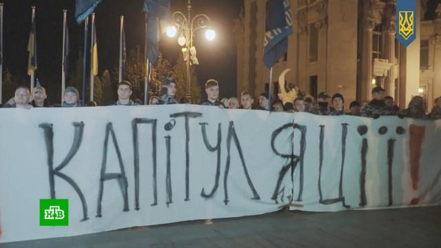 «Формула Штайнмайера» оказалась для Майдана политической миной.Зеленский, Украина, войны и вооруженные конфликты, переговоры.НТВ.Ru: новости, видео, программы телеканала НТВ