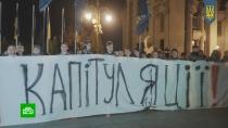 «Формула Штайнмайера» оказалась для Майдана политической миной