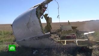 Нидерланды намерены изучить роль Украины в крушении MH17