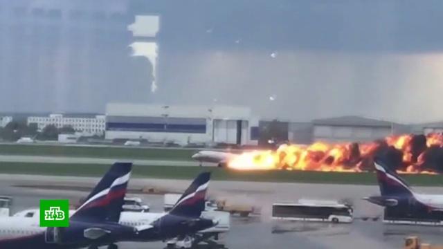 Пилот сгоревшего вШереметьево SSJ-100 отказался признавать вину.авиационные катастрофы и происшествия, аэропорт Шереметьево, расследование.НТВ.Ru: новости, видео, программы телеканала НТВ