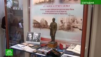 В Петербурге открылась памятная выставка о старейшем хирурге мира
