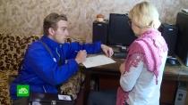 ВДНР иЛНР началась первая вистории перепись населения