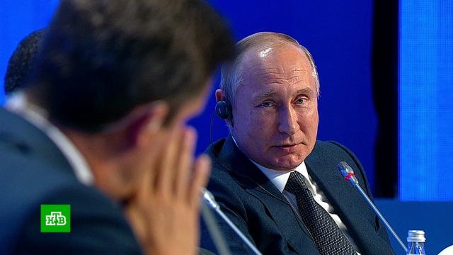 Троллинг идерзость: как вСША восприняли шутку Путина овмешательстве ввыборы.Путин, СМИ, США, Трамп Дональд, выборы.НТВ.Ru: новости, видео, программы телеканала НТВ