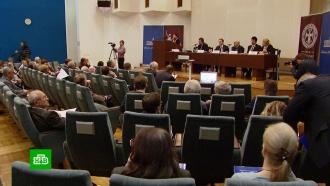 Нарышкин назвал принятую Европарламентом резолюцию «продуктом подлого политзаказа»