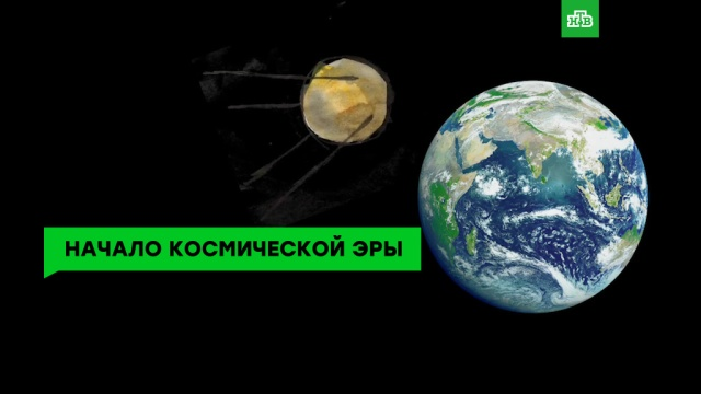 Приплыли: потоп по дороге вШереметьево.НТВ.Ru: новости, видео, программы телеканала НТВ