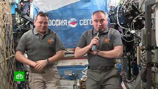 Космонавты рассказали осложностях на МКС.МКС, Роскосмос, космонавтика, космос.НТВ.Ru: новости, видео, программы телеканала НТВ