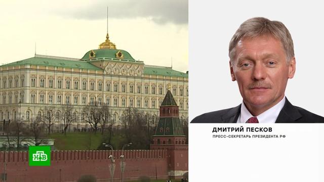 В Кремле рассказали о подготовке к саммиту в нормандском формате.Песков, Украина.НТВ.Ru: новости, видео, программы телеканала НТВ