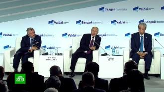 Донбасс, ДРСМД и сотрудничество с Китаем: итоги «Валдая»