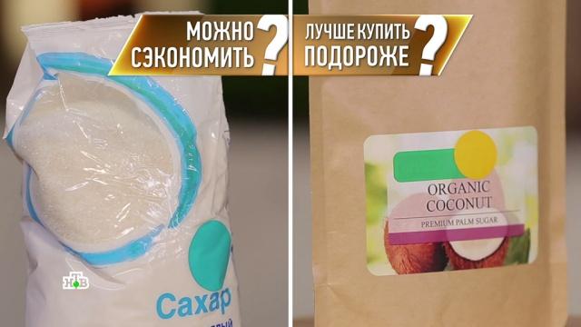 В70раз вкуснее? Основные отличия риса за 35, 5и за 2377рублей.НТВ.Ru: новости, видео, программы телеканала НТВ