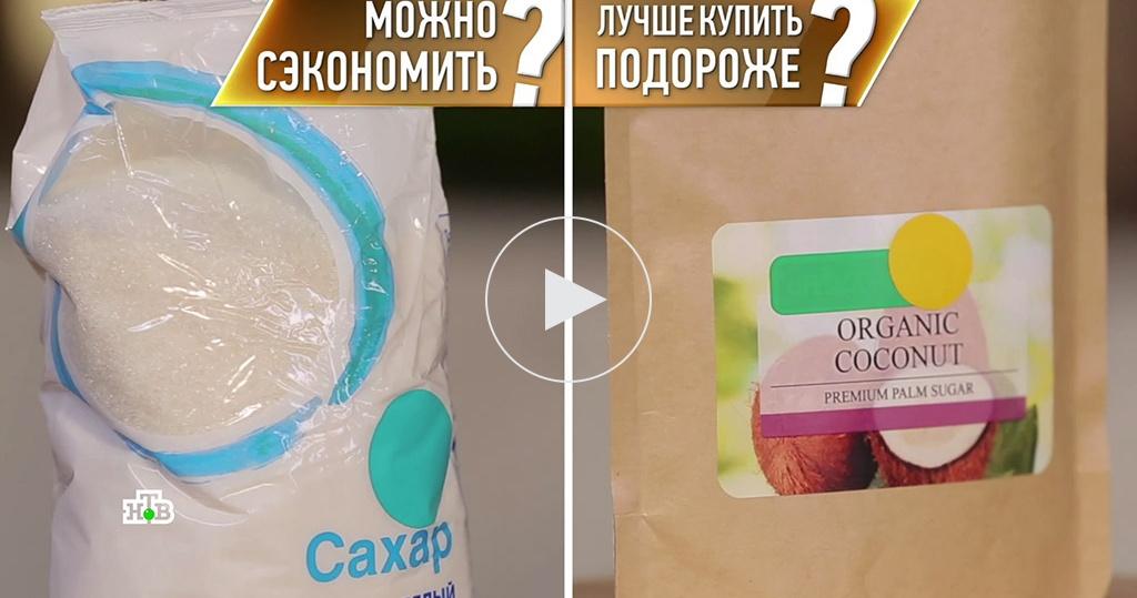 Тростниковый, кокосовый или свекловичный— за какой сахар не стоит переплачивать?