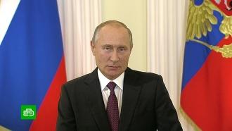 Путин поздравил учителей спрофессиональным праздником