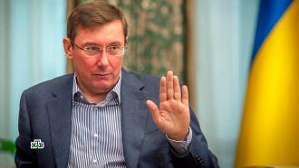 Тайны Луценко: как судьба Трампа иБайдена оказалась вруках <nobr>экс-генпрокурора</nobr> Украины