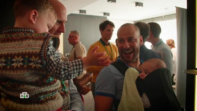 В Бельгии прошла ярмарка детей для однополых пар.Бельгия, дети и подростки.НТВ.Ru: новости, видео, программы телеканала НТВ