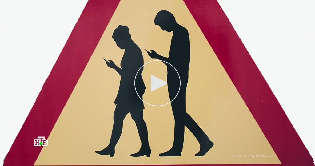 Зомби со смартфонами: опасное увлечение гаджетами ивсе оцифровой диете