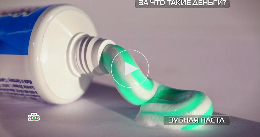 Зубные пасты от 25рублей до 15тысяч: как выбрать самую полезную?