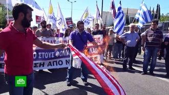 Демонстранты вАфинах выступили против военных баз США
