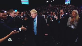 Игра на страхах: что ждет Бориса Джонсона иВеликобританию