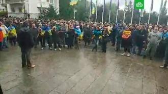 ВКиеве проходит митинг против «формулы Штайнмайера»