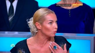 Похудевшая Волочкова отстояла право на бокал вина