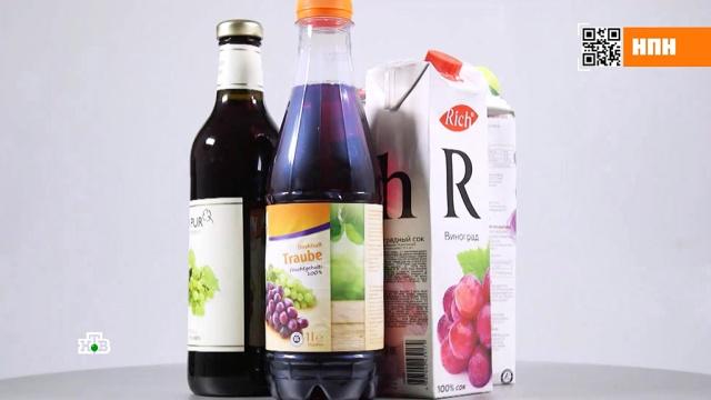 «Пахнет землей»: итальянский эксперт оценил виноградный сок из России.Италия, алкоголь, магазины, продукты, эксклюзив.НТВ.Ru: новости, видео, программы телеканала НТВ
