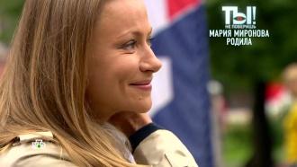 Мария Миронова рассекретила пол ребенка и рассказала о муже