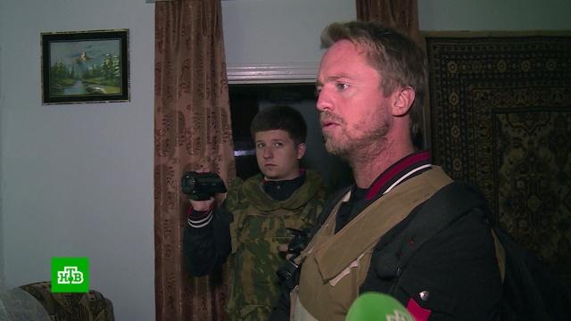 Бывший американский военный вДонбассе стал волонтером иблогером.Украина, блогосфера, войны и вооруженные конфликты, волонтеры, иностранцы.НТВ.Ru: новости, видео, программы телеканала НТВ