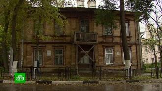 Как отремонтировать жилой дом из списка объектов культурного наследия