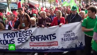 Парижане выступили против ЭКО для одиноких дам иоднополых женских пар
