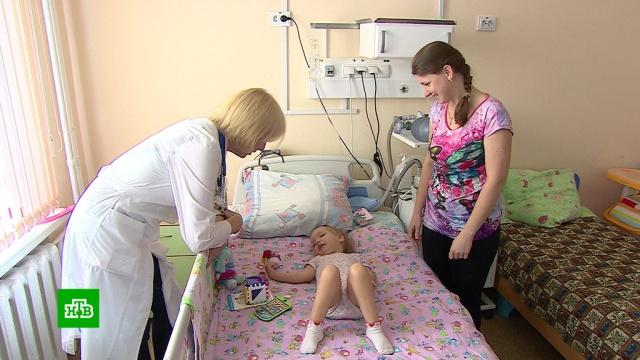 ВМоскве запустили программу скрининга младенцев на спинальную мышечную атрофию.Москва, болезни, дети и подростки, здравоохранение, медицина.НТВ.Ru: новости, видео, программы телеканала НТВ