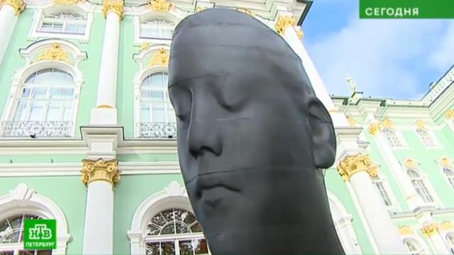 Двор Эрмитажа украсила гигантская голова.Санкт-Петербург, Эрмитаж, скульптура.НТВ.Ru: новости, видео, программы телеканала НТВ