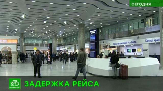 Туристы из Петербурга не могут улететь на турецкие курорты.Пулково, Санкт-Петербург, авиация, аэропорты, туризм и путешествия.НТВ.Ru: новости, видео, программы телеканала НТВ