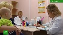 Жители питерского Парголова жалуются на дефицит врачей вместной поликлинике