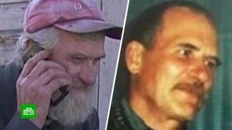 Пропавшего 12 лет назад мужчину нашли в Нижегородской области