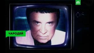 «Телецелитель» 80lvl: как Кашпировский загипнотизировал всю страну