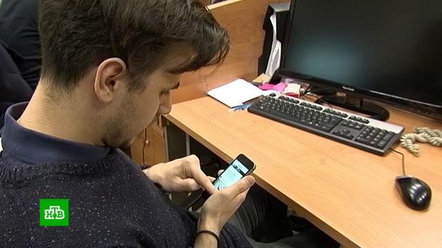ВГосдуму внесли проект облокировке пользователей e-mail имессенджеров.Госдума, Интернет, законодательство.НТВ.Ru: новости, видео, программы телеканала НТВ