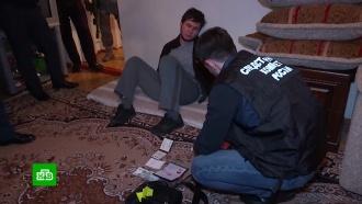 ФСБ раскрыла в9регионах более 100спонсоров ИГ