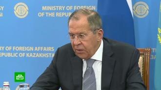 Лавров назвал действия США вСирии противоречивыми иопасными