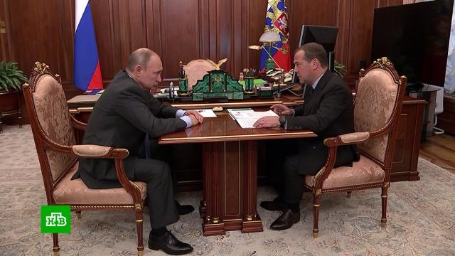 Путин: оплата труда медиков должна быть справедливой.Медведев, Путин, врачи, зарплаты, здравоохранение, медицина.НТВ.Ru: новости, видео, программы телеканала НТВ