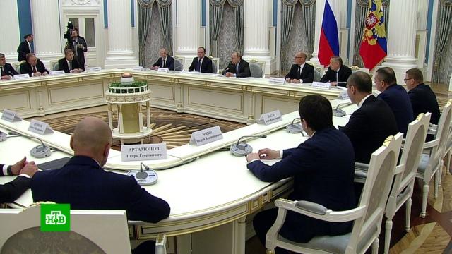 Путин призвал новых губернаторов работать напряженно и прислушиваться к людям.Путин, выборы, губернаторы.НТВ.Ru: новости, видео, программы телеканала НТВ