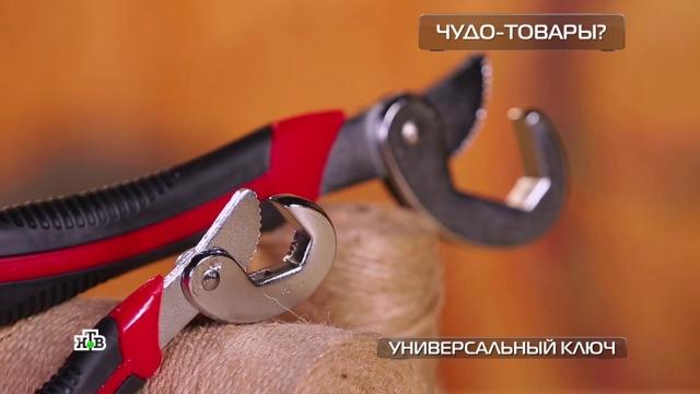 Универсальные ключи савтозахватом: способныли они заменить 23инструмента.изобретения, технологии.НТВ.Ru: новости, видео, программы телеканала НТВ