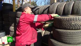 Круговорот колес: как вроссийских городах решают вопрос сутилизацией старых шин