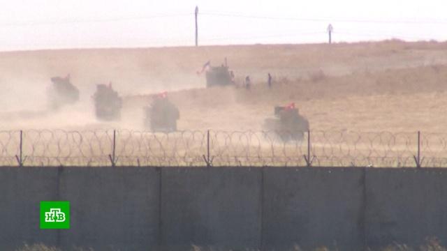 Турецкую операцию вСирии осудил почти весь мир.Европейский союз, ООН, США, Сирия, Турция, Эрдоган, войны и вооруженные конфликты.НТВ.Ru: новости, видео, программы телеканала НТВ