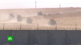 Турецкую операцию вСирии осудил почти весь мир