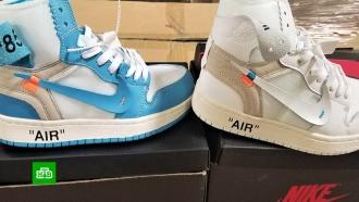 Впорту <nobr>Лос-Анджелеса</nobr> нашли два контейнера поддельных кроссовок Nike