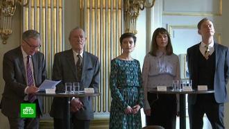 Нобелевские премии по литературе дали писателям из Польши иАвстрии