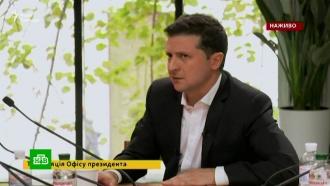 В МИД РФ жестко отреагировали на заявление Зеленского о Крыме