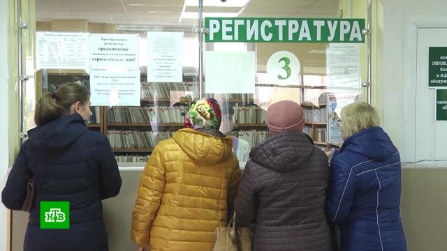 Осеннее обострение: в Москве пройдут бесплатные консультации с психологами и психиатрами.Москва, здоровье, здравоохранение, осень, психиатрия, психология.НТВ.Ru: новости, видео, программы телеканала НТВ
