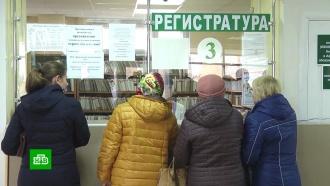 Осеннее обострение: в Москве пройдут бесплатные консультации с психологами и психиатрами