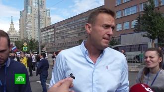 Минюст объяснил признание ФБК иностранным агентом